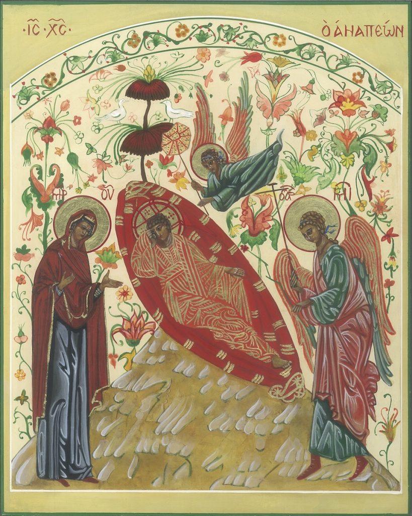 Christus, Niet-Slapende Oog. Het Niet-slapende oog is een Christusafbeelding van de jeugdige (Immanueltype) Christus in een kostbaar gewaad, neergezonken op een rustbed, de ogen geopend of gesloten. Over hem buigen zich de Moeder Gods en de aartsengel Michaël, die vaak de lijdenswerktuigen (arma Christi) in zijn hand heeft. In een cirkelvormige uitsnede aan de bovenrand wordt niet zelden de 'Oude van Dagen' afgebeeld